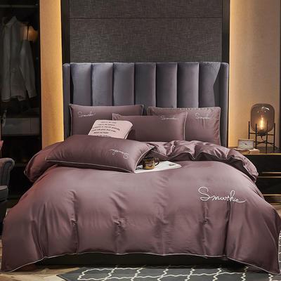 2020新款-全棉40H系列刺绣轻奢景-四件套 床单款四件套1.5m床 H紫咖