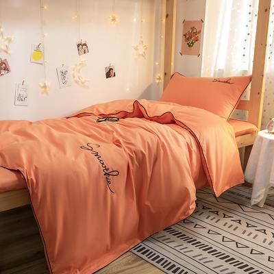 2020新款-学生全棉40H系列刺绣三件套 床笠款三件套1.2m床 H桔色