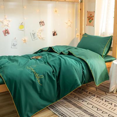 2020新款-学生全棉40H系列刺绣三件套 床笠款三件套1.2m床 H墨绿
