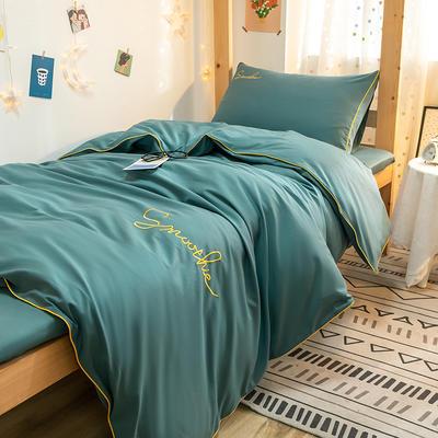 2020新款-学生全棉40H系列刺绣三件套 床笠款三件套1.2m床 H浅石兰