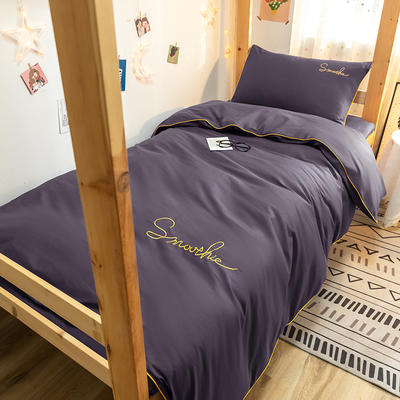 2020新款-学生全棉40H系列刺绣三件套 床笠款三件套1.2m床 H深紫