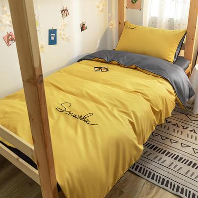2020新款-学生全棉40H系列刺绣三件套 床单款三件套1.2m床 H双拼-姜黄灰