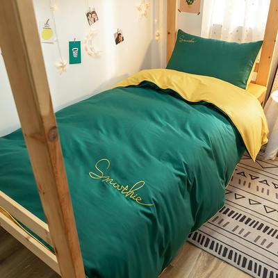 2020新款-学生全棉40H系列刺绣三件套 床笠款三件套1.2m床 H双拼-墨绿黄