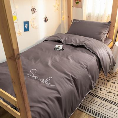 2020新款-学生全棉40H系列刺绣三件套 床笠款三件套1.2m床 H紫咖