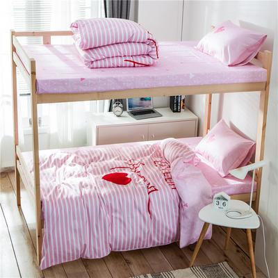 学生三件套-全棉平网大版卡通系列 床单款1.2m床 比心