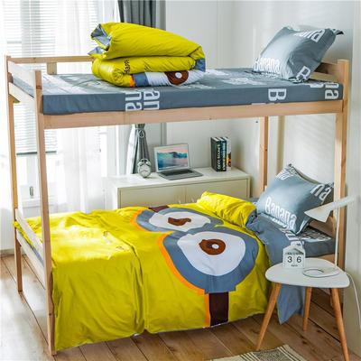 学生三件套-全棉平网大版卡通系列 床笠款1.2m床 大眼萌仔  黄