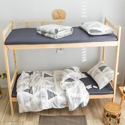 2020新款-学生三件套-全棉新英伦风系列 床笠款三件套1.2m(4英尺)床 巴内加