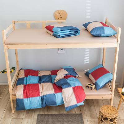 2020新款-学生三件套-全棉新英伦风系列 床单款三件套1.2m(4英尺)床 罗马