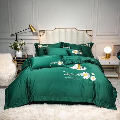 2020新款-全棉贡缎X系列刺绣款四件套 床单款四件套1.5m(5英尺)床 X-墨绿