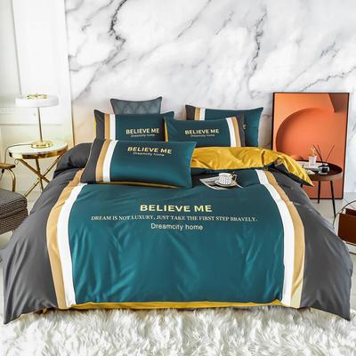 2020新款秋冬-全棉臻品轻奢平网系列四件套 床单款三件套1.2m床 尚幕-绿
