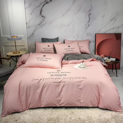2020新款秋冬-全棉臻品轻奢平网系列四件套 床单款三件套1.2m床 维希-粉