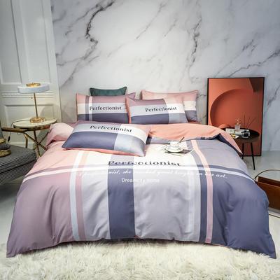 2020新款秋冬-全棉臻品轻奢平网系列四件套 床单款四件套1.5m床 凯里尼