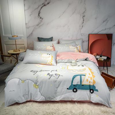 2020新款秋冬-全棉臻品轻奢平网系列四件套 床单款四件套1.5m床 快乐恐龙灰