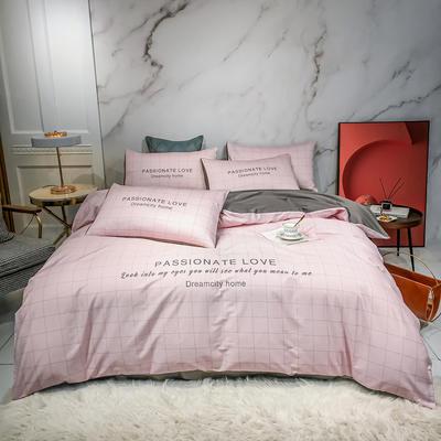 2020新款秋冬-全棉臻品轻奢平网系列四件套 床单款四件套1.5m床 摩尔多-紫