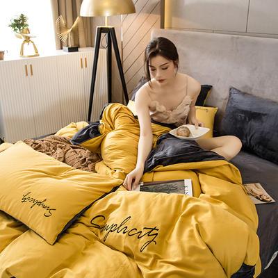 2020新款绒-刺绣款棉加绒系列四件套 1.5m床单款四件套 棉加绒-姜黄+深灰