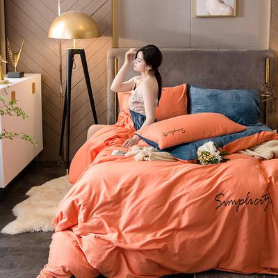 2020新款绒-刺绣款棉加绒系列四件套 1.8m床单款四件套 棉加绒-桔色+海兰