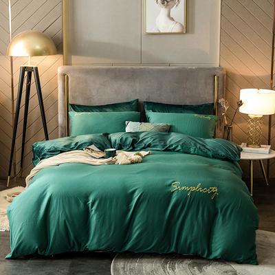 2020新款绒-刺绣款棉加绒系列四件套 1.8m床单款四件套 棉加绒-墨绿+翠绿