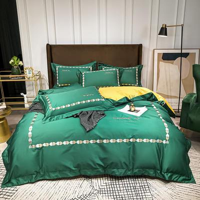 2020新款-全棉爱心刺绣四件套系列 1.8m床单款四件套 爱心-墨绿黄