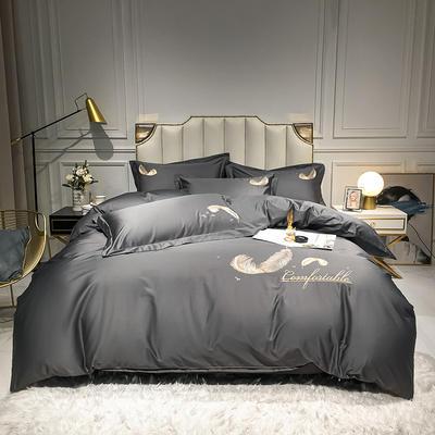 全棉轻羽系列刺绣款四件套 1.5m床单款四件套 轻羽-高级灰