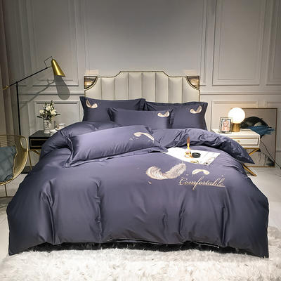 全棉轻羽系列刺绣款四件套 1.2m床单款三件套 轻羽-深紫