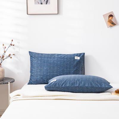全棉简约无印织标系列(单枕套) 48*74cm/对 锦蓝