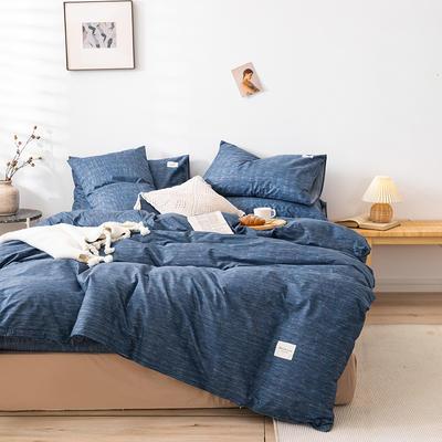 全棉简约无印织标系列(四件套) 1.2m床单款四件套 锦蓝
