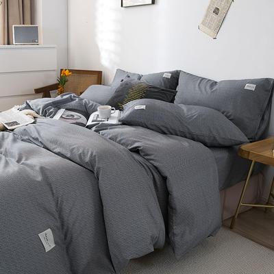 全棉简约无印织标系列(四件套) 1.2m床单款四件套 炫灰