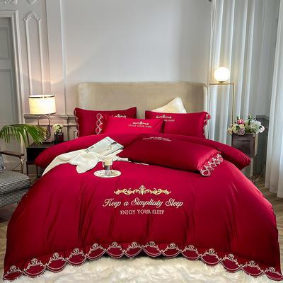 全棉星辰刺绣系列四件套 1.8m床单款四件套 星辰-朵红
