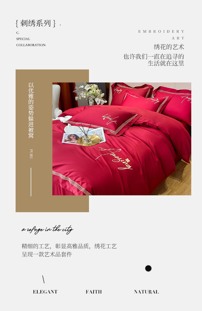 曼玉-朵红_09.jpg
