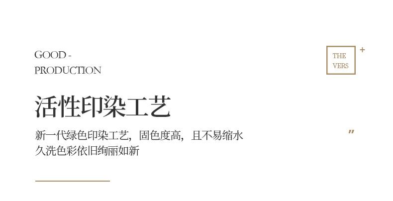 曼玉-薄荷绿_11.jpg