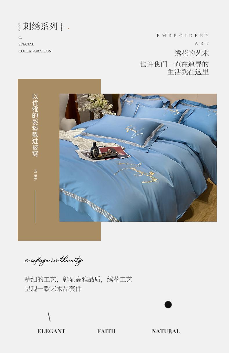 曼玉-皇家蓝_09.jpg