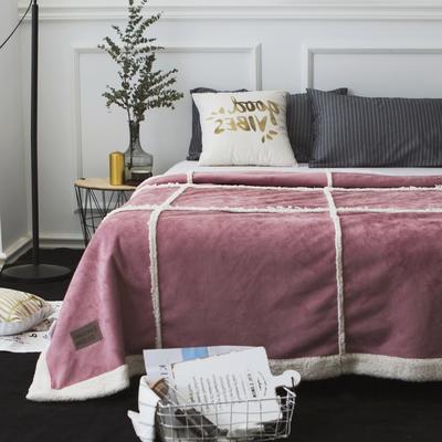 毯子 拼接鹿茸羊羔绒毯 150*200 藕粉色