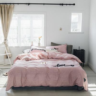 2019新款-桑托斯 肌理纹毛巾绣四件套 三件套1.2m(4英尺)床 肌理纹 粉