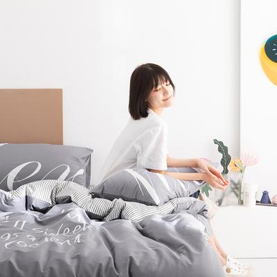 2020新款-北欧风之宅家系列四件套 床单款四件套1.8m(6英尺)床 好运 灰