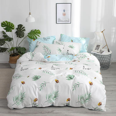 2019新款-13372纯棉四件套 三件套1.2m(4英尺)床 一颗松果
