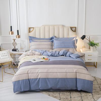 2020新品全棉磨毛四件套 1.2m床单款 B轩尼诗-蓝