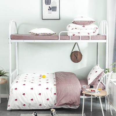2019新款全棉学生三件套系列 1.2m(4英尺)床 甜心草莓