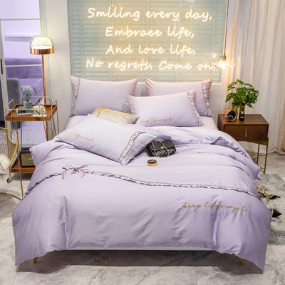 2019新款60长绒棉简韩版四件套-安妮 1.5m床单款四件套 裸紫