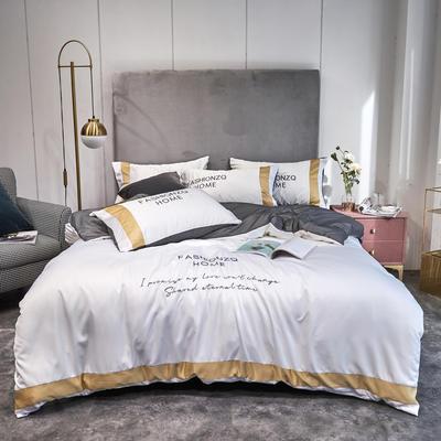 2020新款双面水洗真丝轻奢酒店风系列四件套-休斯顿(实拍) 1.2m床单款三件套 休斯顿-珍珠白