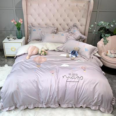 2020新款单面水洗绸缎系列套件-放飞梦想-实拍 1.5m床单款四件套 裸紫