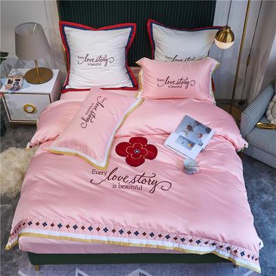2020新款水洗真丝床单款四件套美丽爱情-实拍 单面1.5m床单款四件套 淡雅粉