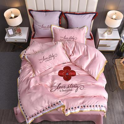 2020新款水洗真丝床笠款四件套美丽爱情-棚拍 单面1.5m床笠款四件套 淡雅粉