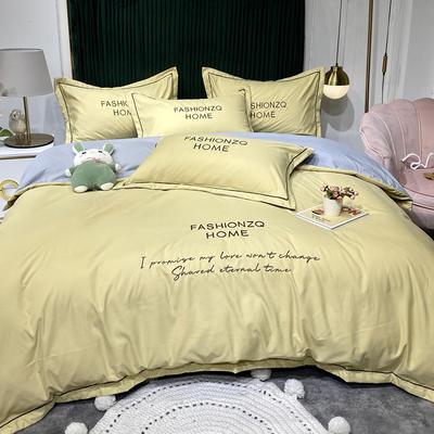 2020新款四季棉四件套-巴黎 1.8m床单款四件套 秋月黄