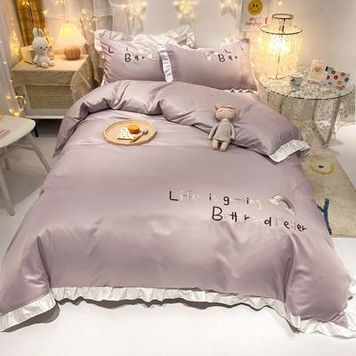 2021新款双面水洗真丝四件套-幸运女孩 2.2m床单款四件套 裸紫