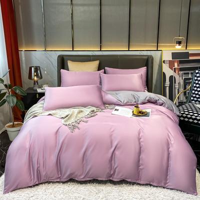 2021新款水洗真丝纯色四件套 1.5m床单款四件套 魅力紫