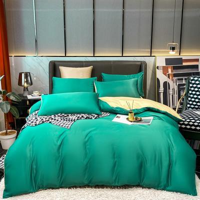 2021新款水洗真丝纯色四件套 1.5m床单款四件套 墨绿