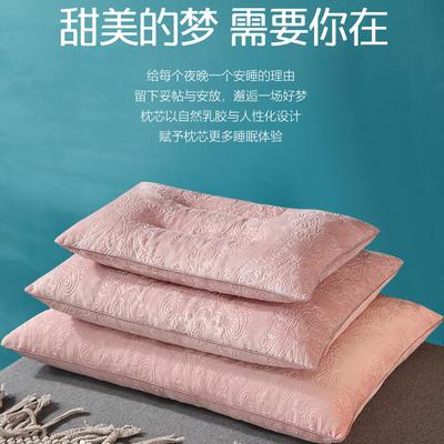 亲肤乳胶枕 碎乳胶枕头 乳胶颗粒枕绒类 30*50
