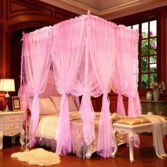 双层落地蚊帐 150*200cm 粉色