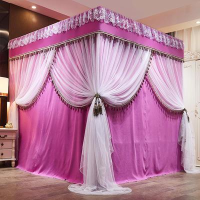 2021新款豪华床幔蚊帐流束- 布帘+支架 1.5m单布帘 优雅-茄紫