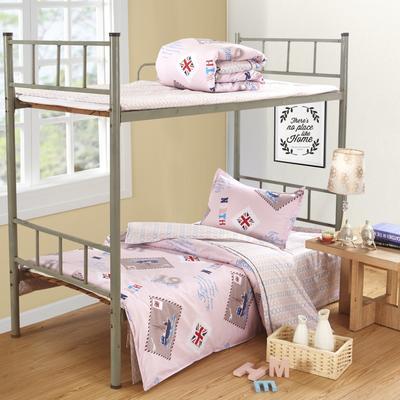 家纺-13372全棉斜纹三件套 小号(1.35m床及以下) 加拉瓦尼